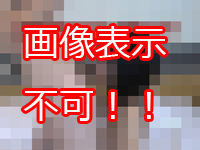 泣きながらハメられている・・・ れいの赤羽の生意気Chu→Boh