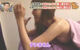 佐野ひなこが干される理由になったと噂の日テレティクビ事件の画像がコチラ。。。