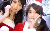 聖夜に女子会してた美人サンタをハメ比べ!!  【クリスマスナンパ】