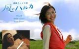 NHK連続テレビ小説ヒロイン女優・村川絵梨のおっぱいモロ出しの揉まれまくりSEXシーンキターwwwww