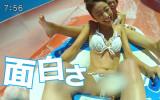【夏本番前】 テレビに映った水着お姉さんの画像まとめ