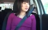 アイドル級に可愛いコンビにアルバイト(22歳)の素人娘がナンパ即パコ!
